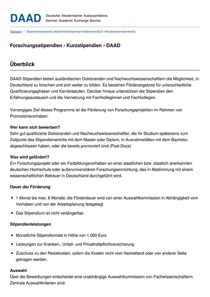 Центр німецького права   FORTBULDUNGSSTIPENDIEN   DAAD